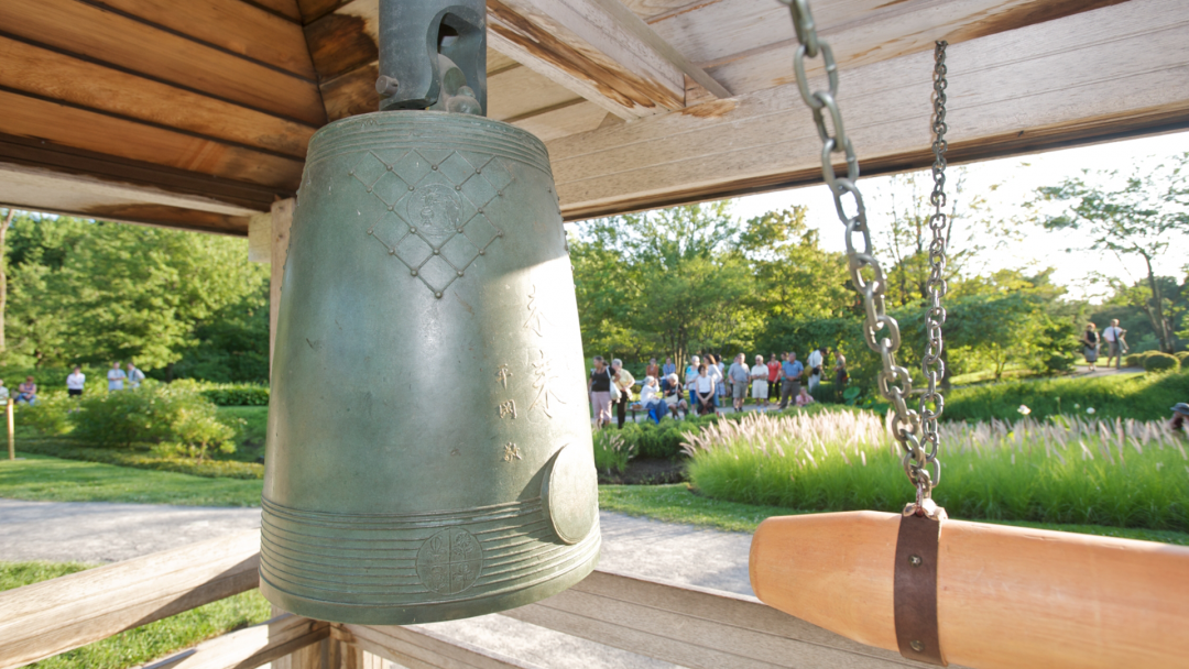 Montreal peace bell photo