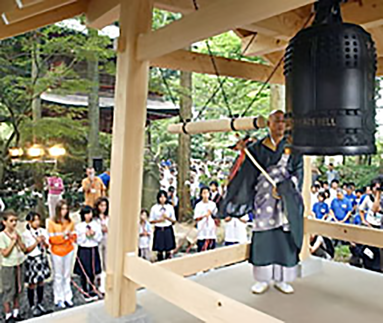 ŌTSU | Japan
