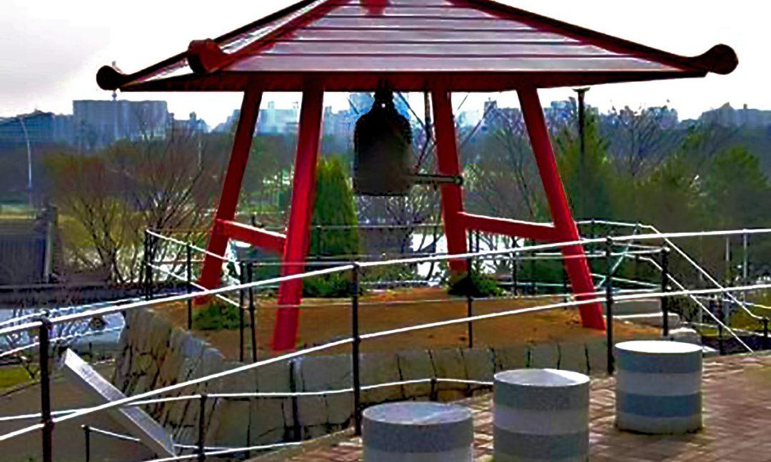 osaka world peace bell